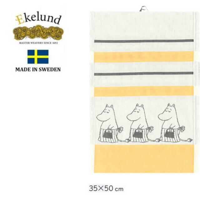エーケルンド Ekelund ムーミンシリーズ Moomin MOOMINMAMMA 2015 (ムーミンママ) 35×50cm 【キッチンタオル/タペストリー】 #55256