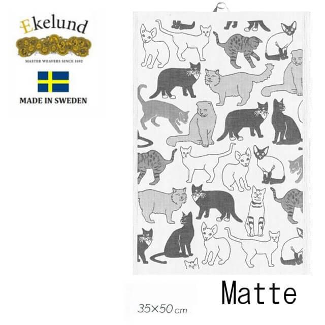 エーケルンド Ekelund MATTE (猫) 35×50cm 【キッチンタオル/タペストリー/北欧/オーガニックコットン】 #52750