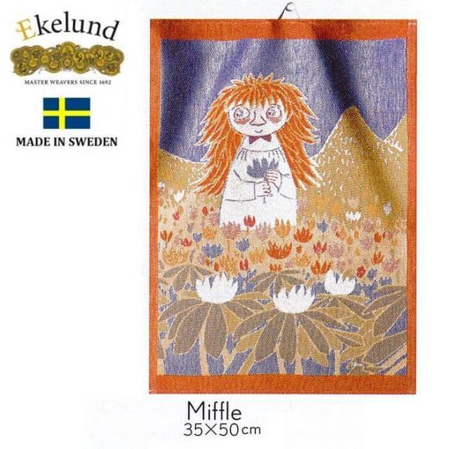 エーケルンド Ekelund ムーミンシリーズ Moomin MIFFLE 35×50cm 【キッチンタオル/タペストリー】  #41396