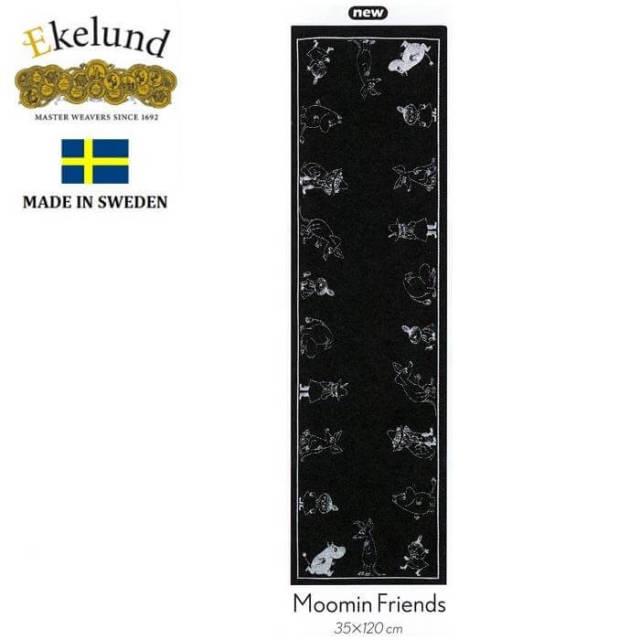 エーケルンドEkelund ムーミンシリーズ Moomin MOOMINFRIENDS (ムーミンと仲間たち) 35×120【テーブルクロス/テーブルセンター/テーブルランナー/タペストリー】 #41655