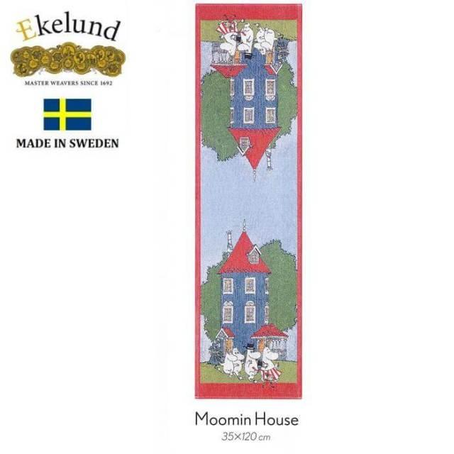 エーケルンドEkelund ムーミンシリーズ MOOMIN HOUSE 35×120cm #32165 【ムーミン/テーブルクロス/テーブルセンター/テーブルランナー/タペストリー】