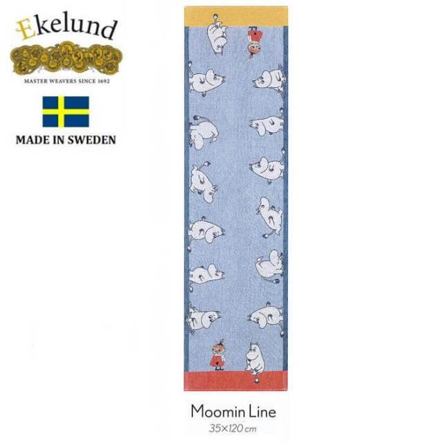 エーケルンドEkelund ムーミンシリーズ Moomin MOOMIN LINE (ムーミン,リトルミィ) 35×120 【テーブルセンター/テーブルランナー/タペストリー/北欧/オーガニックコットン】 #32172