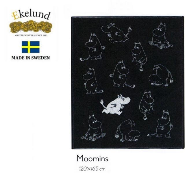 ☆再入荷☆エーケルンド Ekelund ムーミンシリーズ MOOMINS (白黒,モノクロ,ムーミン) 120×165cm 【ブランケット/ギフト】 #646155