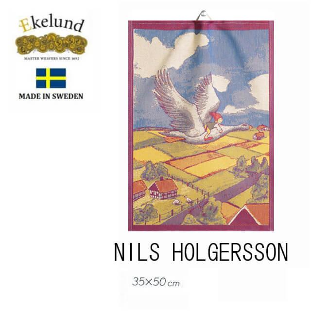 エーケルンド Ekelund NILS HOLGERSSON(ニルスのふしぎな旅) 35×50cm 【キッチンタオル/タペストリー/北欧/オーガニックコットン】 #00409