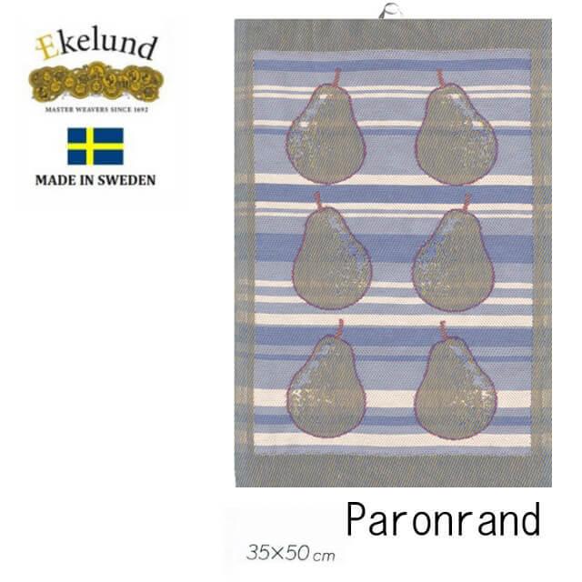 エーケルンド Ekelund PARONRAND(梨)  35×50cm  【キッチンタオル/タペストリー/北欧/オーガニックコットン】 #55188