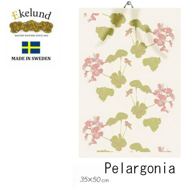 エーケルンド Ekelund PELARGONIA  35×50cm  【キッチンタオル/タペストリー/北欧/オーガニックコットン】 #47664