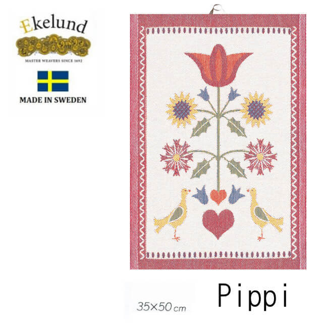 エーケルンド Ekelund PIPPI  35×50cm  【キッチンタオル/タペストリー/北欧/オーガニックコットン】 #52248