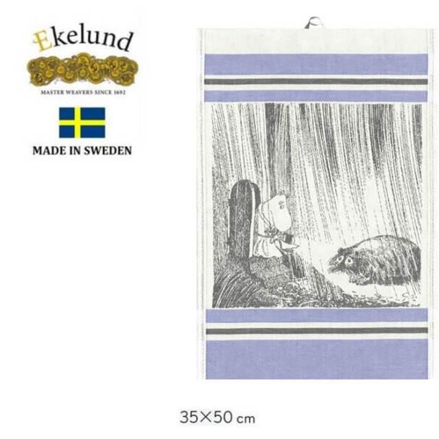 エーケルンド Ekelund ムーミンシリーズ Moomin RAINY DAY 2015 (ムーミン) 35×50cm 【キッチンタオル/タペストリー】 #55232