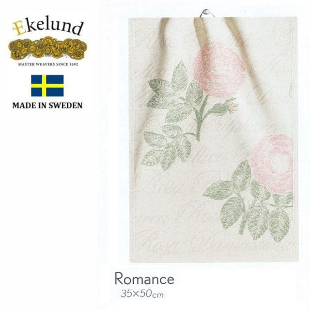 エーケルンド Ekelund ROMANCE (花) 35×50cm 【キッチンタオル/タペストリー/北欧/オーガニックコットン】 #36378