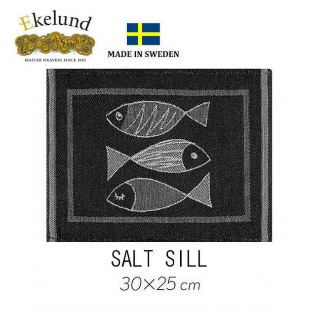 エーケルンド Ekelund SALT SILL(塩魚) 30×25cm  【ディッシュクロス/カウンタークロス/キッチンクロス】 #27512