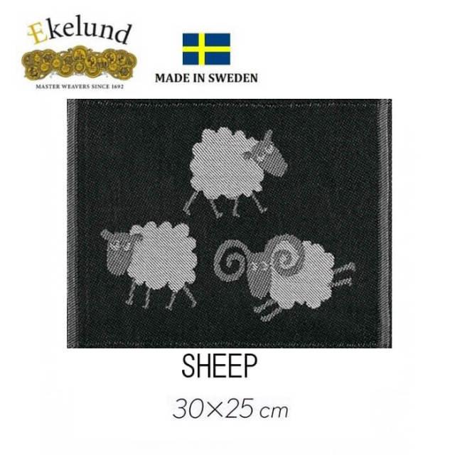 エーケルンド Ekelund SHEEP(ひつじ モノクロ) 30×25cm  【ディッシュクロス/カウンタークロス/キッチンクロス/北欧/オーガニックコットン】 #29189