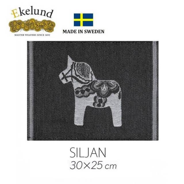 エーケルンド Ekelund SILJAN(ダーラナモノクロ) 30×25cm  【ディッシュクロス/カウンタークロス/キッチンクロス/北欧/オーガニックコットン】 #21404
