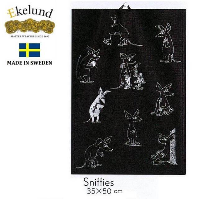【在庫限り】エーケルンド Ekelund ムーミンシリーズ Moomin SNIFFIES (スニフ,白黒,モノクロ)35×50cm 【キッチンタオル/タペストリー】 #40214