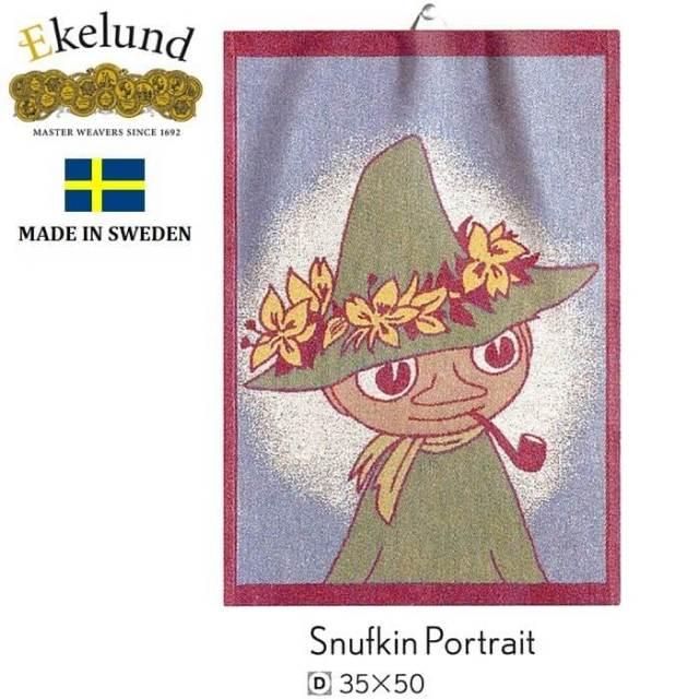 【廃番】エーケルンド Ekelund ムーミンシリーズ Moomin SNUFKIN PORTRAIT (スナフキン) 35×50cm 【キッチンタオル/タペストリー】 15434