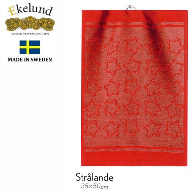 エーケルンド Ekelund STRALANDE (星) 35×50cm 【キッチンタオル/タペストリー/北欧/オーガニックコットン】 #35227