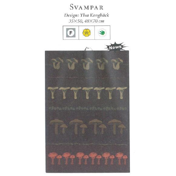 【廃番】エーケルンド Ekelund SVAMPAR 35×50cm【キッチンタオル/タペストリー】【★アウトレット品★】