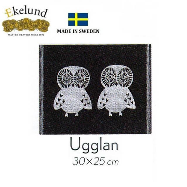 エーケルンド Ekelund UGGLAN (フクロウ、OWL) 30×25cm 【ディッシュクロス/カウンタークロス/キッチンクロス】 #44946