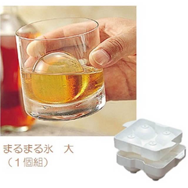 【完売】セイエイ Seiei まるまる氷 アイストレー(ふたつき製氷皿) 大 1個組 【z】