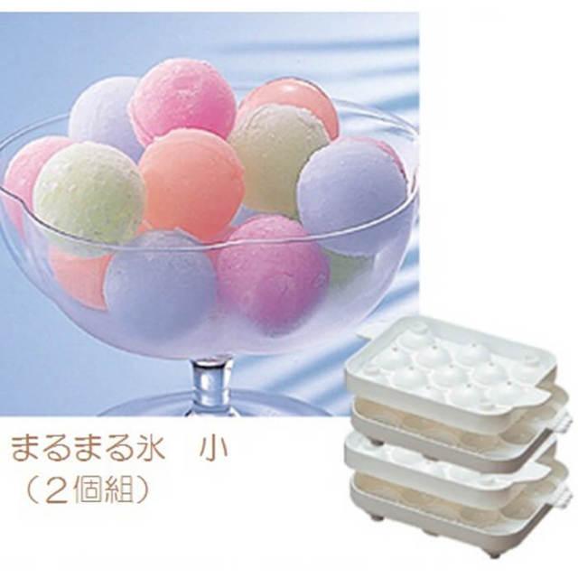 【完売】セイエイ Seiei まるまる氷 アイストレー(ふたつき製氷皿) 小 2個組