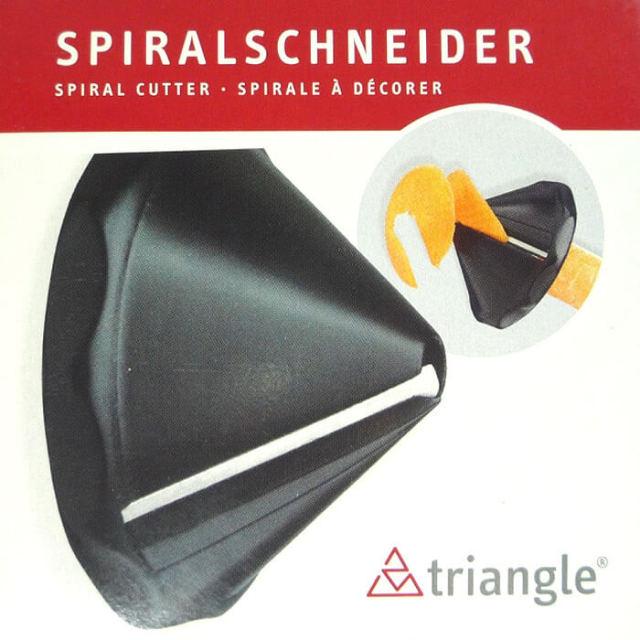トライアングル Triangle スパイラルカッター(鉛筆削り型)【アウトレット・訳あり特価】