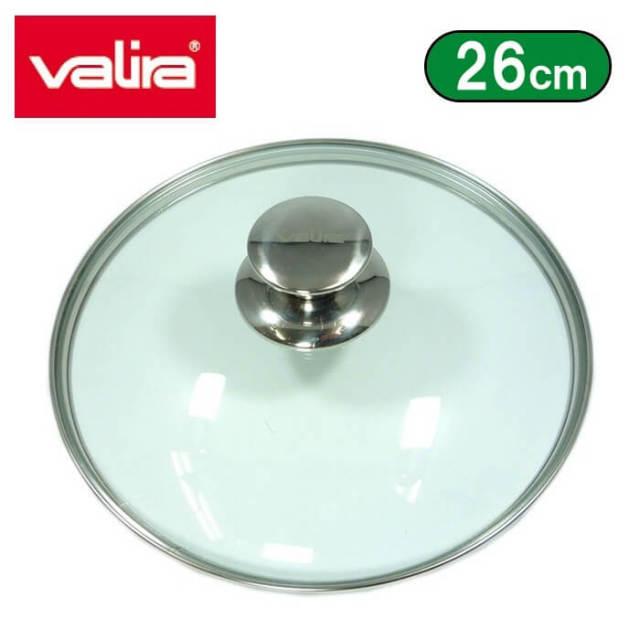 ヴァリラ バリラ Valira ガラス蓋26cm【アウトレット・訳あり特価】