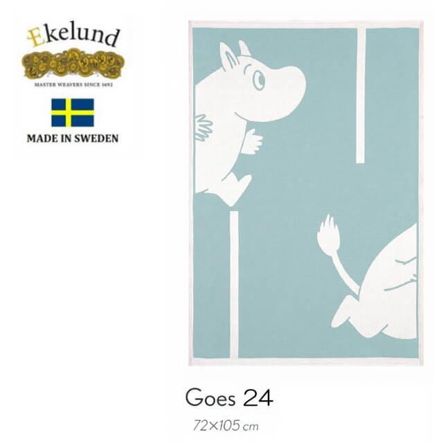 【限定色】エーケルンド Ekelund ムーミンシリーズ Moomin GOES 24 水色 72×105cm 【ベビーブランケット/ギフト/オーガニックコットン】 #60984