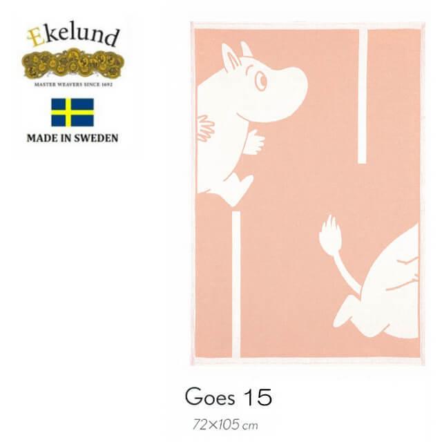 【限定色】エーケルンド Ekelund ムーミン Moomin GOES 15 ピンク 72×105cm 【ベビーブランケット/ギフト/北欧/オーガニックコットン】 #60977