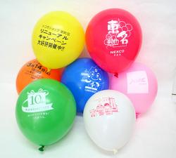 bf-040mug 名入ゴムフーセン(両面印刷)500個(版別途必要)