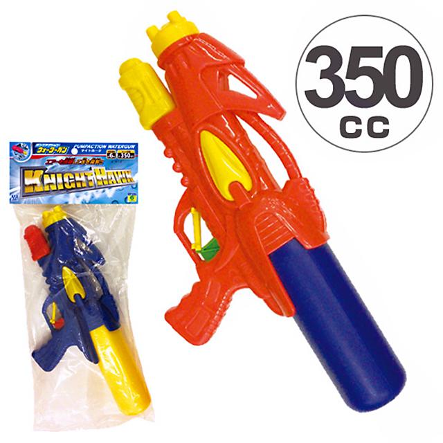 gnm-064mar ポンプアクションウォーターガン ナイトホーク 1個 【水鉄砲】
