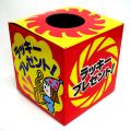 bt-068mai 【紙製・組立式】抽選箱(中)組立式、紙製