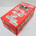 cho-12 日本一長いチョコ 30入【駄菓子】