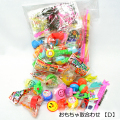 g-002ga 【限界に挑戦】 究極のおもちゃ取合せ(D) 100個入