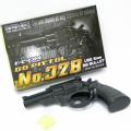 gt-005caba No.328 【ケース販売】BBピストル 384入(12×32)(てっぽう)