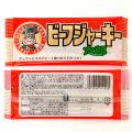 ika-63 12円 ビーフジャーキー太郎 30入【駄菓子】