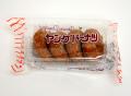 k-3-07 ヤングドーナツ 20入【駄菓子】