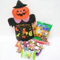 kta-069 【ハロウィンパペット】ラッピング袋入りお菓子詰め合わせ 1個