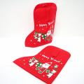 2s-rap027 【数量限定】ラッピング袋 クリスマス靴下 1袋