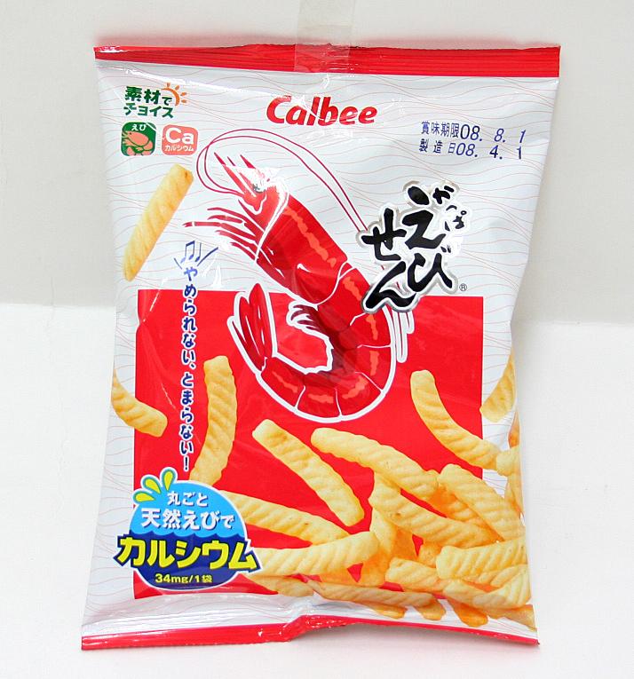 sun-14 かっぱえびせん 40円 24入【駄菓子】