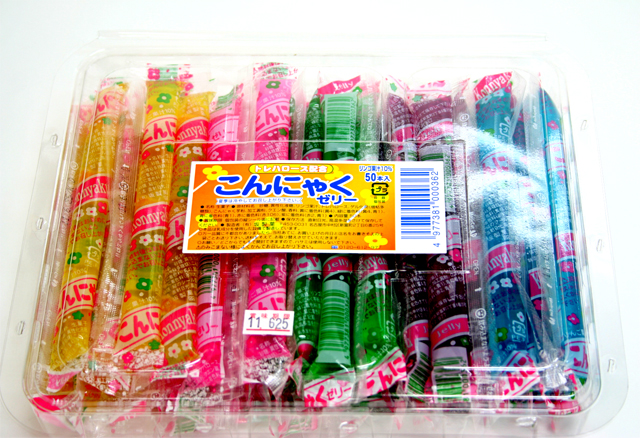 zer-06 こんにゃくゼリー 50入【駄菓子】