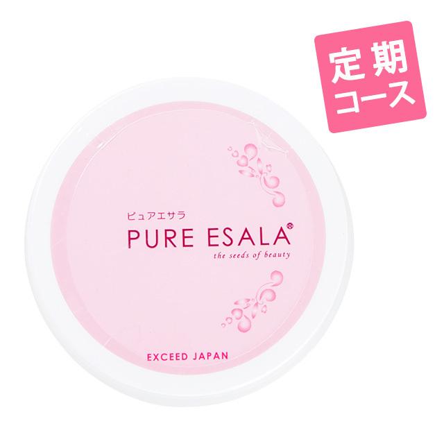 ★定期コース★PURE ESALA~ピュアエサラ~