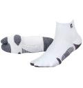 Nanolock Tech Socks Short