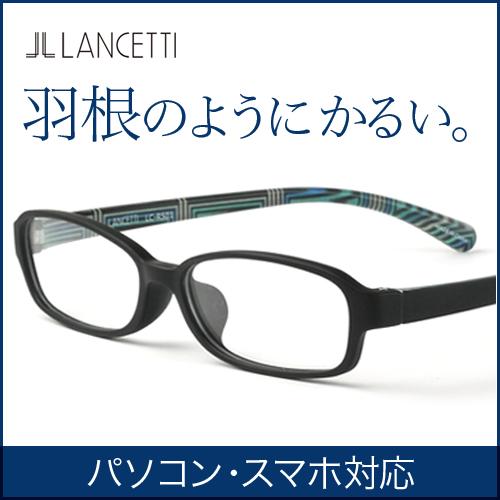 おしゃれ老眼鏡メンズ男性用リーディンググラスパソコンスマホ対応ブルーライトカットランチェッティLC-R501