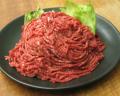 エゾ鹿 ひき肉 100g