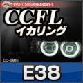 CC-BM10■BMW 7シリーズ/E38■CCFLイカリング・冷極管エンジェルアイ■レーシングダッシュ製■