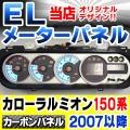 ��EL-TO10CB�������ܥ����ѥͥ뢣CarollaRumion/���?���ߥ���(150��/2007�ʹ�)��Toyota/�ȥ西 EL���ԡ��ɥ�����ѥͥ뢣�졼�����å�����