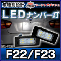 ��LL-BM-K19��2����� F22 F23��5606563W��BMW LED �ʥ�С��� �饤���� ���ע��졼�����å�����