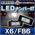 ��LL-BM-K24��M����� X6 F86��5606563W��BMW LED �ʥ�С��� �饤���� ���ע��졼�����å�����