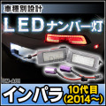 ��LL-GM-A01��LED�ʥ�С���/LED�饤�����ע�GM ���ܥ졼 Impala ����ѥ�10���� 2014�ʹߢ�