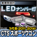 ��LL-GM-A12��LED�ʥ�С���/LED�饤�����ע�Cadillac ����ǥ�å� CTS ���ݡ��ĥ若�� 3���� 2011-2014��