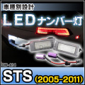 ��LL-GM-A14��LED�ʥ�С���/LED�饤�����ע�Cadillac ����ǥ�å� STS 2005-2011��